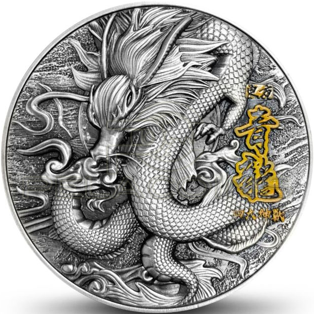 Niue 2020 5$ AZURE DRAGON QING LONG Four Auspicious Beast 13,5oz - 80mm Silver Coin