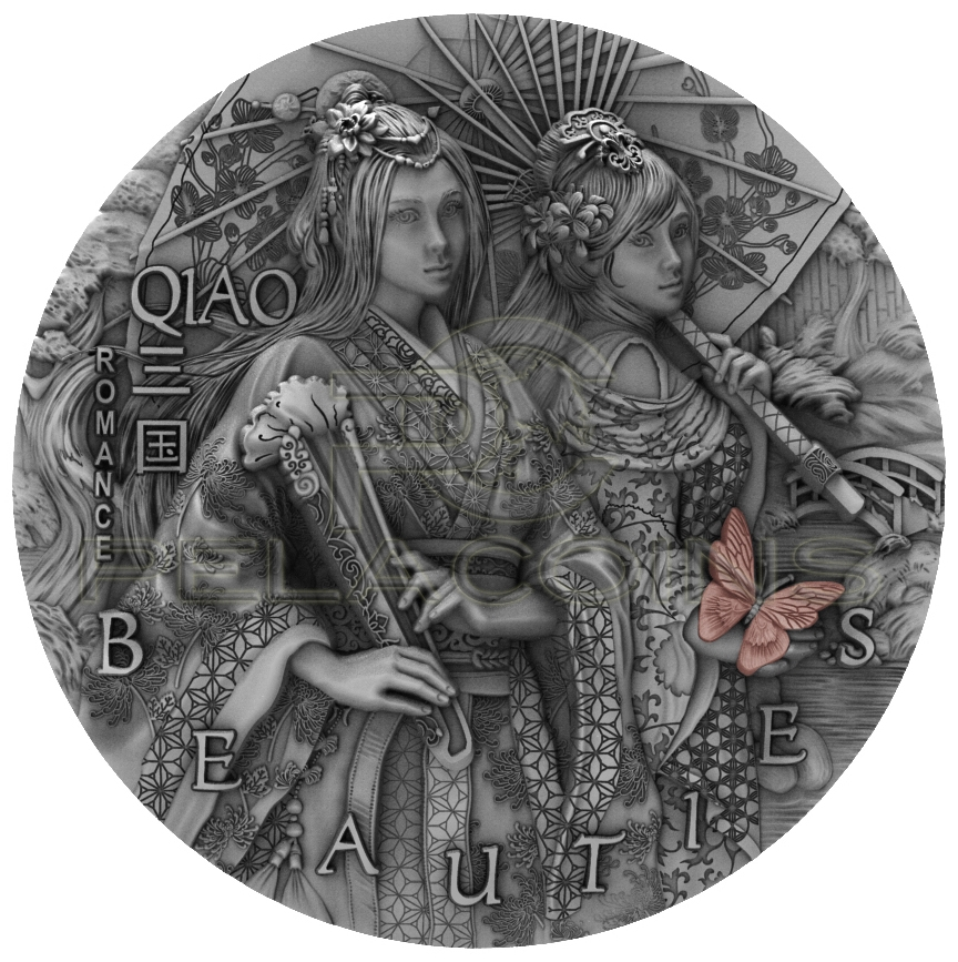 Niue Island 2021 5$ Ancient Chinese Warrior - Beauties Qiao 2oz