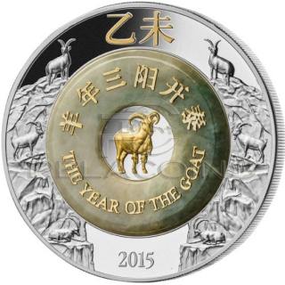Laos 2015 2000 Kip Year of the Goat 2oz with Jade