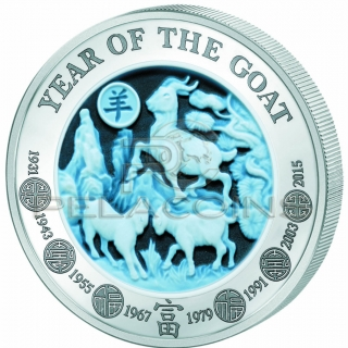 Rwanda 2015 1000 Francs - Year of the Goat 3oz - TWO LAYER AGATE