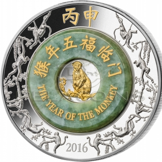 Laos 2016 2000 Kip Year of the Monkey 2oz with Jade / Rok Małpy