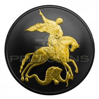 Russia 2015 3 Rubel St. George & Dragon - Shades of Enigma Ruthenium Gold 1oz