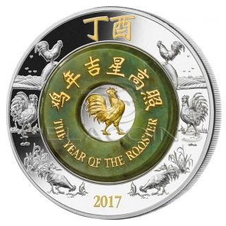 Laos 2017 2000 Kip Year of the Rooster Jade 2oz / Rok Koguta
